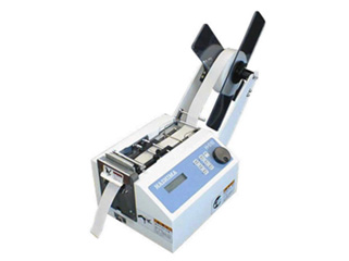 Apparel Machines