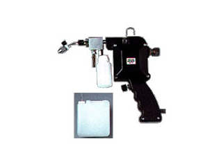 Spray Gun for Stain Removing (for water) HC-G-2