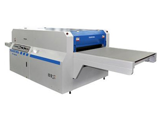 Double Presser Straight Linear Fusing Press HP-1000LW